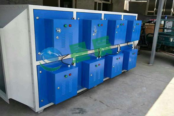 低温等离子空气净化器