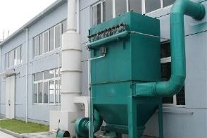 化肥厂袋式除尘器